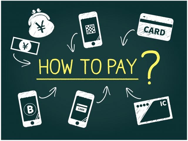 支払方法 メリット
