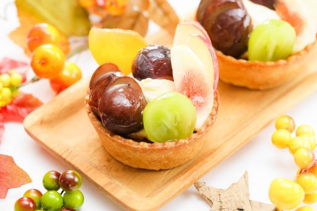秋の果物タルト