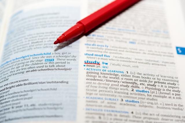 英語,辞典